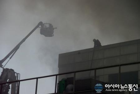 Samsung fuego