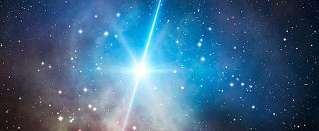 rayos cosmicos
