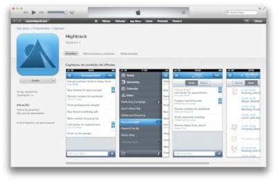 Hightrack, disponible en la App Store