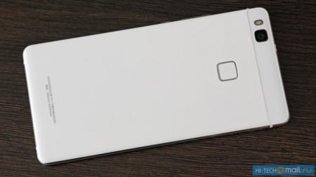 Huawei P9 Lite es real, pero no se anunció junto a sus hermanos mayores