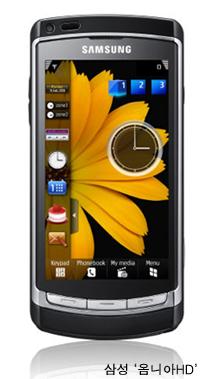 Samsung Omnia HD, primera imagen y datos
