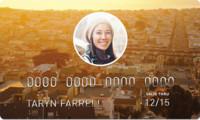 Pagar con Bitcoins mediante tarjeta de crédito, Shift lo está probando en San Francisco
