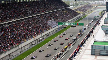 Gp China F1