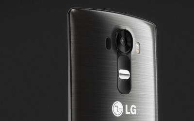 LG tendrá un modelo por encima del G4 para competir con los Galaxy Note