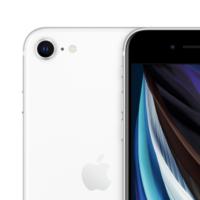 El iPhone SE se despide de sus 256 GB después de la presentación de los iPhone 13
