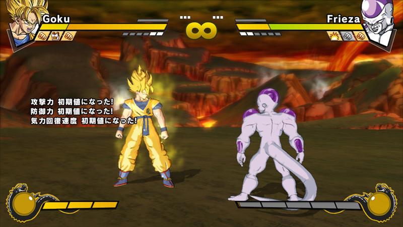 Foto de Dragon Ball Z: Burst Limit (61/109)
