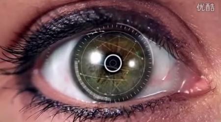 ¿Reconocimiento de iris en un teléfono? Viewsonic tiene algo en el horno