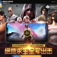 Aparecen los primeros gameplay de Playerunknown's Battlegrounds: así se juega a PUBG en Android