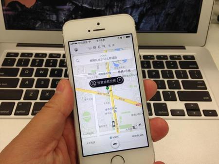 ¿Es Uber una burbuja?