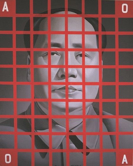 Guggenheim Art And China Wang Guangyi Mao Zedong Red Grid No2 Email
