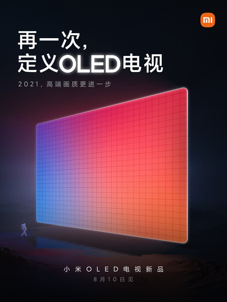 Xiaomi se guarda un as en la manga: TV OLED o un altavoz de alta fidelidad son algunos de los candidatos