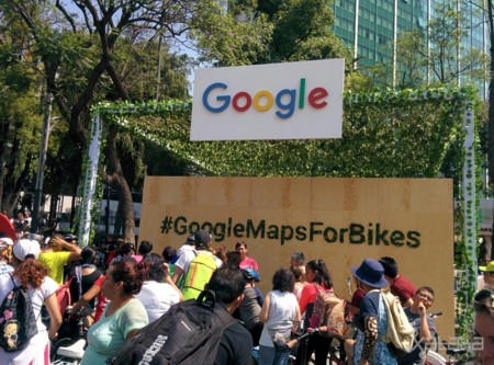 Google Maps For Bikes Mexico 5