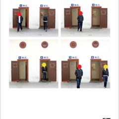 Foto 4 de 17 de la galería loreak-mendian-otono-invierno-20092010 en Trendencias Hombre