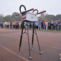 ¿Cuál es la mayor distancia recorrida por un robot cuadrúpedo?