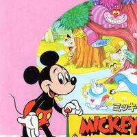 Mickey Mousecapade para NES esconde una referencia al ratón de Disney en el lugar más inesperado de todos