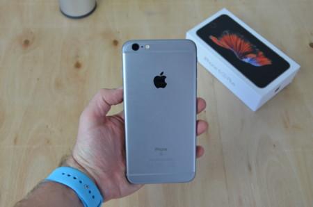 El 'iPhone 7 Plus' contaría con una cámara de doble lente