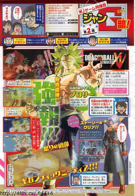 Broly Se Une Tambien A Dragon Ball Xenoverse 00