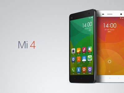 Los domingos también hay ofertas: Xiaomi Mi4, con Snapdragon 801 y 3GB de RAM, por 84 euros y envío gratis