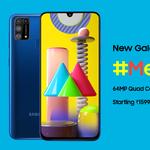 Samsung Galaxy M31: lo de menos es la cámara cuádruple de 64 megapixeles, lo de más es su enorme batería de 6,000 mAh