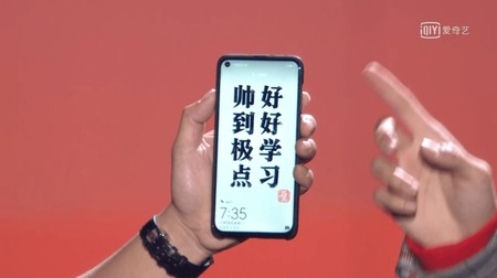 Huawei Nova 4 2