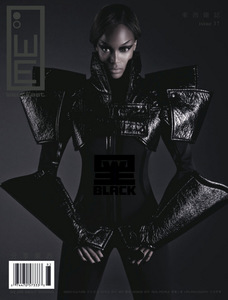 Tyra Banks celebra su cumple a lo 'transformer' de portada y alguna que otra sopresa más...