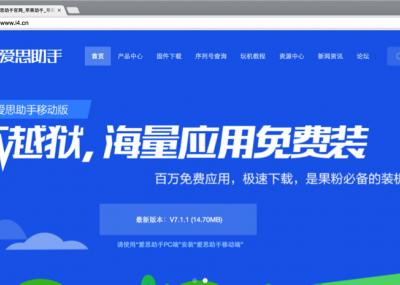 AceDeceiver, nueva amenaza para iOS centrada en usuarios de China