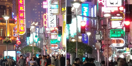 Xiaomi Mi Mix 2s Zoom