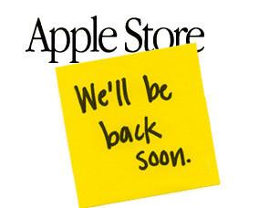 La Apple Store está cerrada