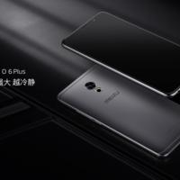 Meizu sube el listón y hace crecer a su gama alta con la versión Plus del Meizu PRO 6