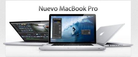 Nuevos MacBook Pro aparecen dentro del sistema de inventariado de Apple