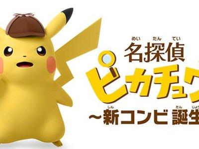 Detective Pikachu es oficial para 3DS y nuestro Pokémon hablará y resolverá misterios