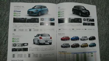 ¡Filtrado! Al Suzuki Swift 2018 le queda poco que ocultar luego de este catálogo
