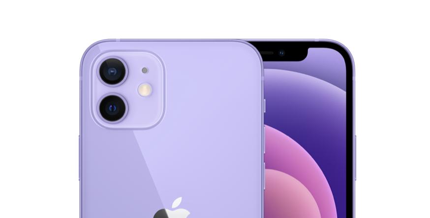 El iPhone 13 se llamará iPhone 13 después de todo