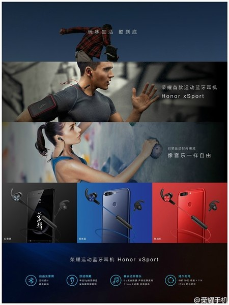 Honor Bluetooth Headset