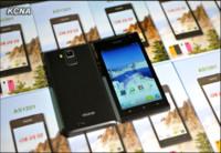 Arirang, el teléfono Android para Corea del Norte