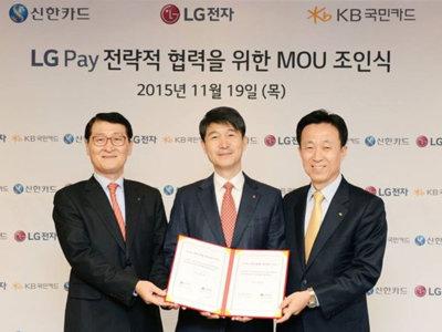 LG se suma al pago con el móvil y anuncia LG Pay