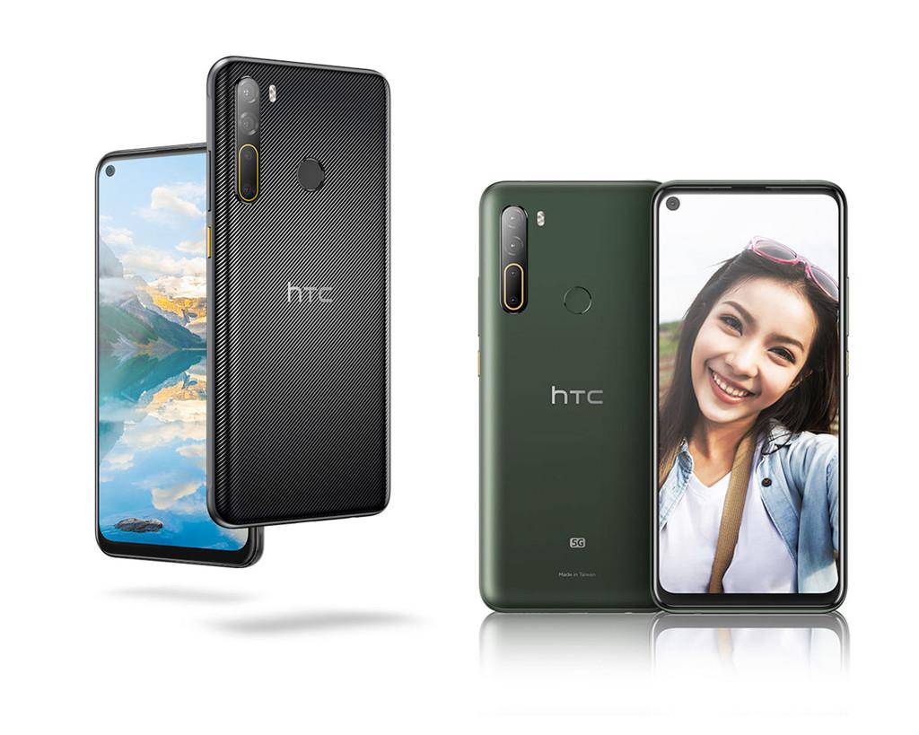 HTC Desire 20 Pro y HTC U20 5G: el fabricante vuelve a la batalla de la gama media con su primer móvil con 5G