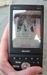 Una PDA te guía por el Templo del Agua en Japón