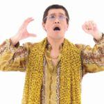 La canción japo super freak que amenaza con ser el nuevo Gangnam Style