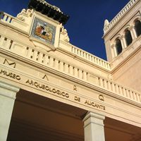 El Museo Arqueológico de Alicante (MARQ), entre los diez más visitados de España