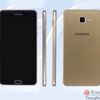 El nuevo phablet de Samsung, Galaxy A9, al desnudo tras su paso por la TENAA