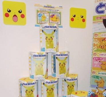 Furby con forma de Pikachu