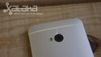 La cámara del HTC One a examen