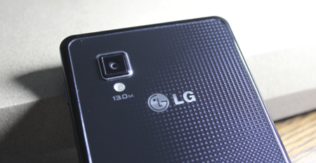 Lo que se cuenta sobre el LG G3: pantalla de 5,5 pulgadas y 3GB de RAM