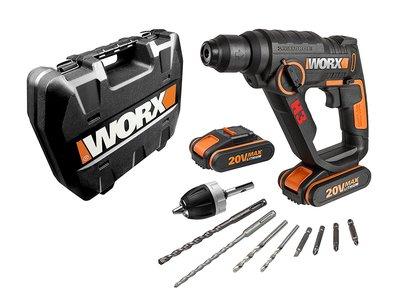 Martillo, taladro y atornillador Worx WX390-H3 por 164,52€ en Amazon con envío gratuito