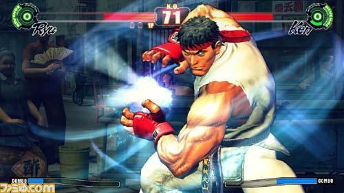 Foto de Street Fighter IV - Famitsu 08012008 (42/45)