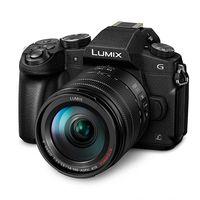 La Panasonic Lumix DMC-G80H, hoy en Amazon 157 euros más barata, por 899,99 euros