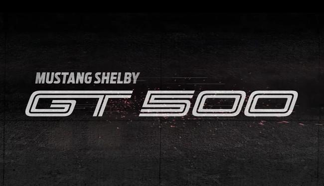 El Mustang Shelby GT500 llegará en 2019 y será el Ford más potente de la historia