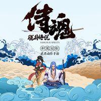 Samurai Shodown regresa en forma de MMORPG para móviles de la mano de Tencent