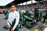 """Pastor Maldonado:""""El V6 Mercedes no es la solución mágica para Lotus"""""""